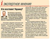 15.03.2014. Итоги+ТВ