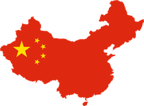 sparen produkten China