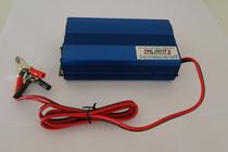 ALIANT専用充電器