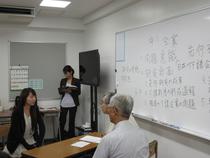 일본대학원 모의면접