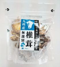 王将の杜 九州産無選別品椎茸90g