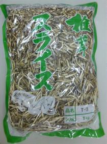 王将の杜 国産原木椎茸スライスT-3
