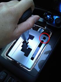 シフトロック解除 交通安全 事故防止 安全運転管理 運行管理 教育資料 ドライバー教育 運転管理