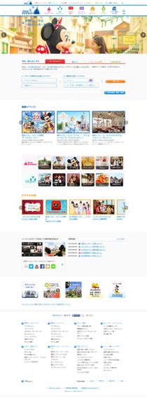 東京ディズニーリゾート・オフィシャルウェブサイト