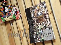 'on!オリジナル 2014年版祭カレンダー 販売開始!
