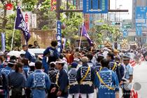 氏子神輿〈南部〉連合宮入巡行