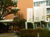 Klinik Kösching