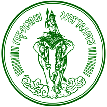 Seal of Bangkok (Siegel von Bangkok)