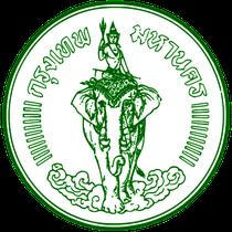 Seal of Bangkok (Siegel von Bangkok)