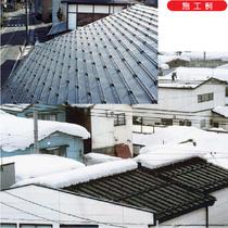 屋根上施工状況