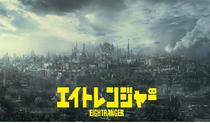 (C) J Storm / 2012エイトレンジャー映画製作委員会