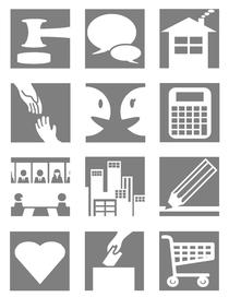 「シチズンシップ教育指導資料」表紙デザイン