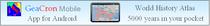 GEA CRON. Atlas históricos mundiales desde hace 3.000 a.C.