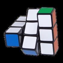 Rubiks Floppy
