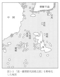 1202年に朝鮮で作成された地図