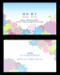 印刷デザイン本舗の名刺印刷 名刺デザイン例