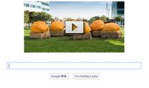 Googleもハロウィンだったわ