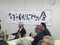 柳澤先生作成のロゴの垂れ幕