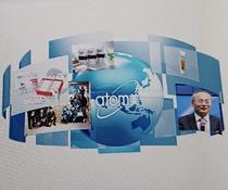 アトミジャパンサイト