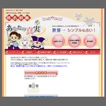 http://kengoueda.com/co-naming.html