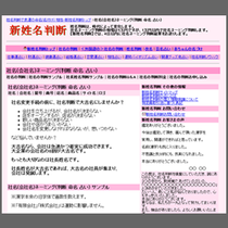 http://www.f-cc.com/sinseimei/kaisya/