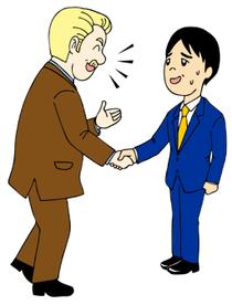 こども 小学生 英会話 福岡 西区 早良区 英検 TOEIC  マンツーマン 個人 格安プライベート ビジネス