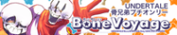 Bonevoyage!