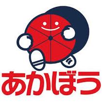 赤帽 神戸の緊急配送