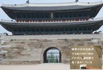 右下の写真は城壁の石垣を測定結果0.45マイクロシーベルト