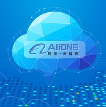 阿里公共 DNS 解析服务器 - 阿里云解析,上网加速、无广告、无劫持、全国高速节点、低延迟响应