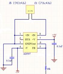 氷点比較器の回路
