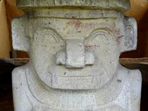 Statue in San Agustin - Unesco Weltkulturerbe - Kolumbien