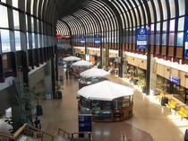 Flughafen Aeropuerto Jose Maria Cordova - Medellin - Rionegro - Kolumbien