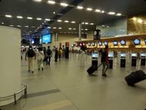 Flughafen El Dorado Bogota - Kolumbien