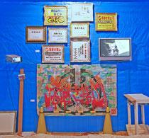 《落描き禁止―けいかんびかすいしん―》2013年-2014年 「ヨセナベ展」にて(上は《BEAUTIFUL LANDSCAPE》2013年)