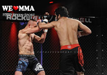 Pawel Kawalko (Team MMataleo Slumsk Polen) vs Armin Kuliev (Fit & Fight Kiel)