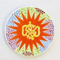 No.108 装飾用丸皿(中) Parque Guell 長径18cm  10,000円