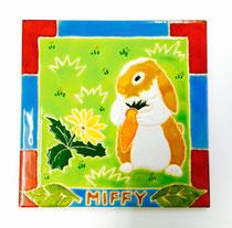 miffy     15cm角タイル  10,000円