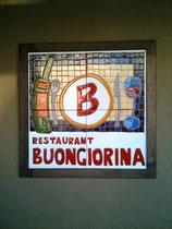 レストラン ボンジョリーナ 三鷹台
