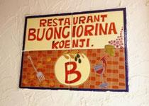 レストラン ボンジョリーナ 高円寺