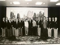 Besuch chinesische Botschaft Bonn
