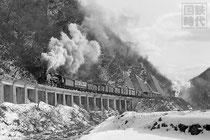 '64.3 芸備線 道後山ー備後落合間 C58蒸気機関車
