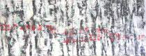"""""""Rote Spur"""", Acryl auf Baumwolle, 100 x 240 cm / 2-tlg."""