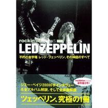 rockin'on Books レッド・ツェッペリン