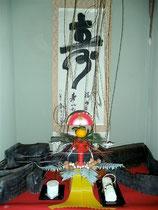 日韓蓬莱飾り