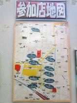 参加店MAP