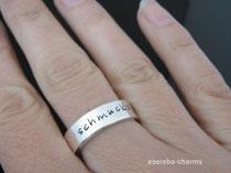 925 Silberring mit Gravur - Freundschaftsring - Verlobungsring - Ehering - Bandring