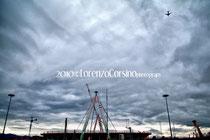 Turin - New football stadium - Work in progress