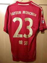 12/13 Yingli Cup (vs. Beijing) Spielertrikot von Mitchell Weiser hinten