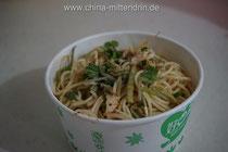 Liang Mian (Weizennudeln mit einer sauer-scharfen Soße)